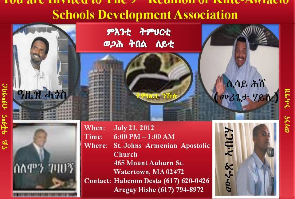 Events: 9th reunion of Kilte Awlaelo Schools Development Association