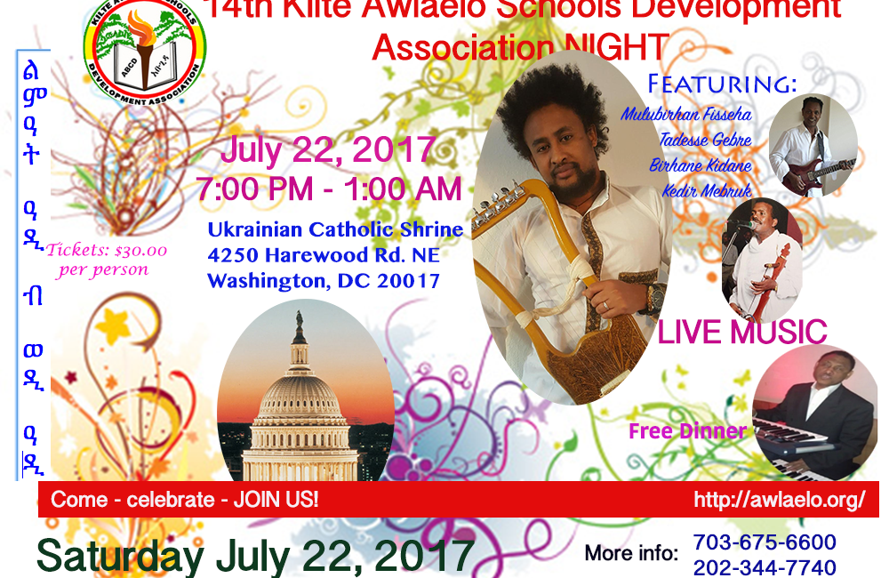 The 14th KASDA will be held at the Nations Capital in Washington DC on 22nd of July 2017